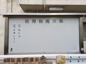 181006_001.JPG
